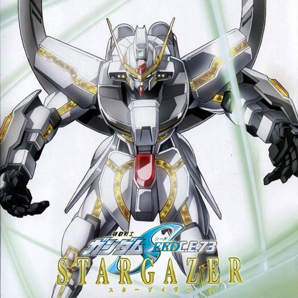 Stargazer-1-1.jpg